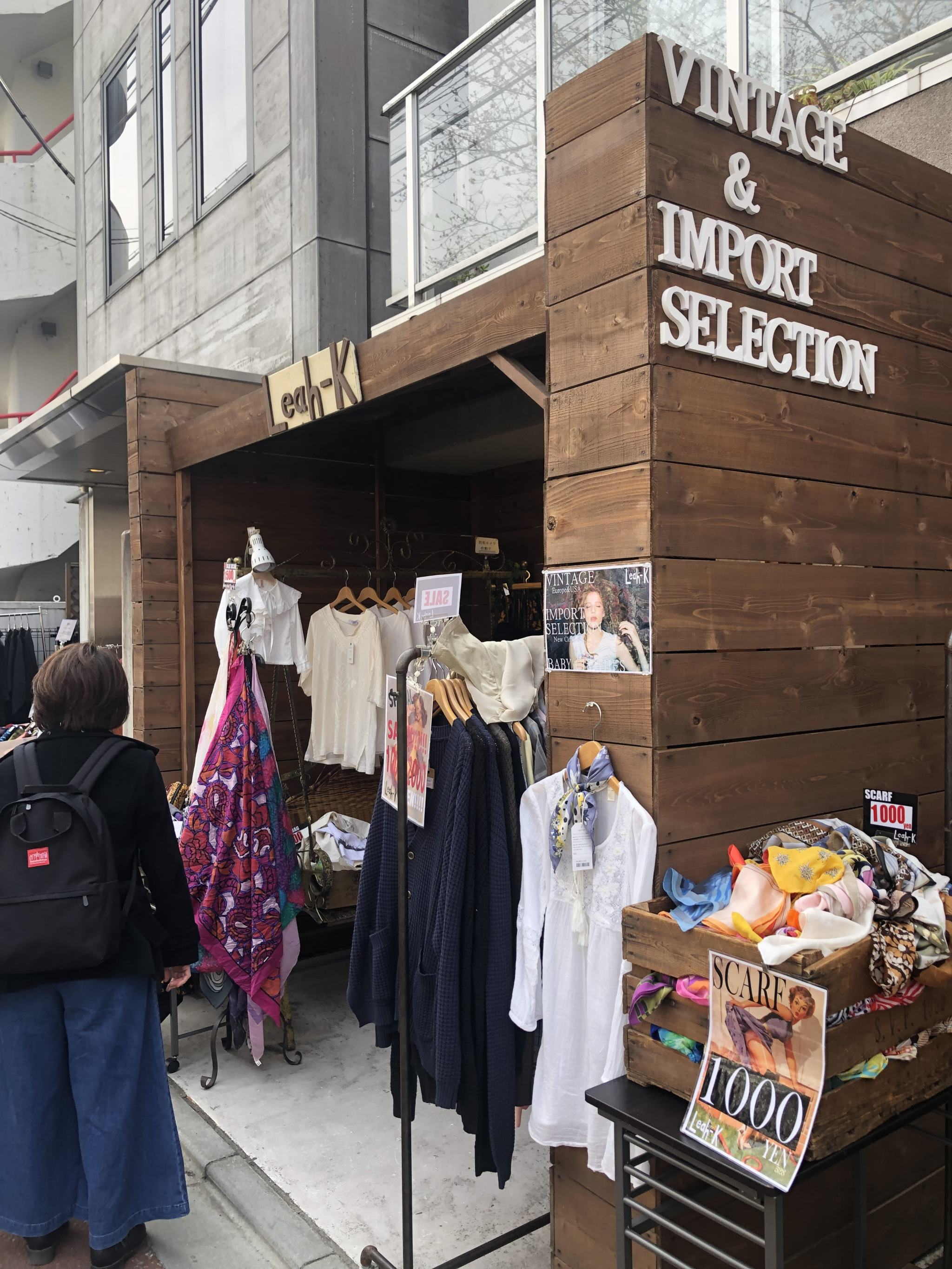Tokyo - traveling in Tokyo - what to see in Japan - Meguro River Cherry Blossoms - vintage shopping Tokyo